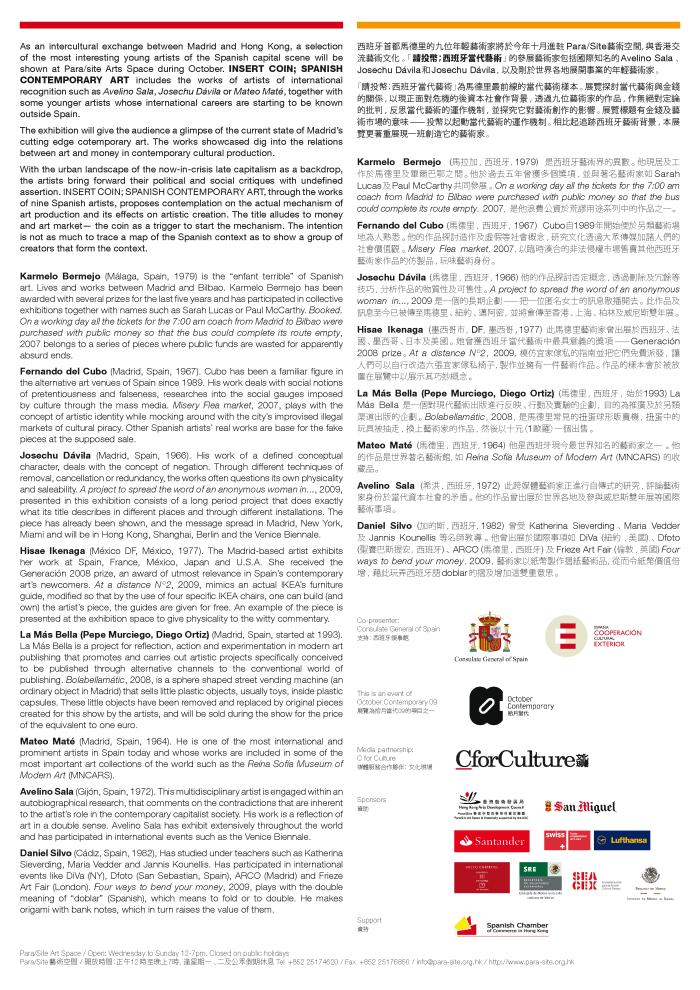 leaflet_pagina_2